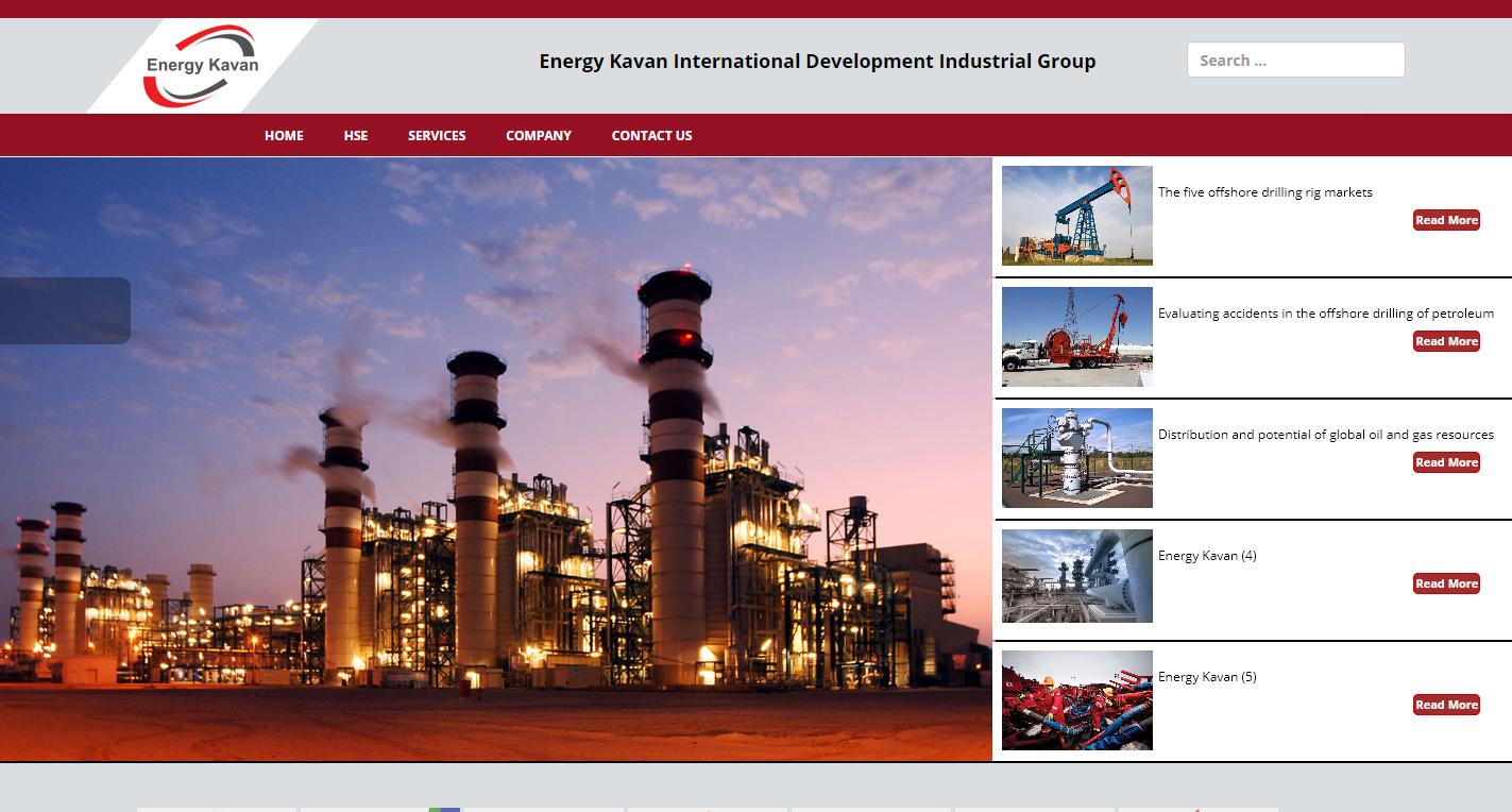 شرکت انرژی کاوان