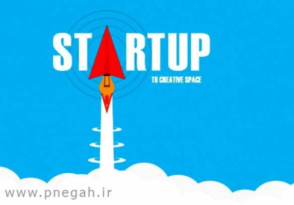 اگر قصد شروع فعالیت تجاری جدیدی دارید، این مطلب برای شماست.